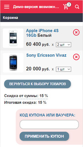 Новый дизайн для мобильных устройств